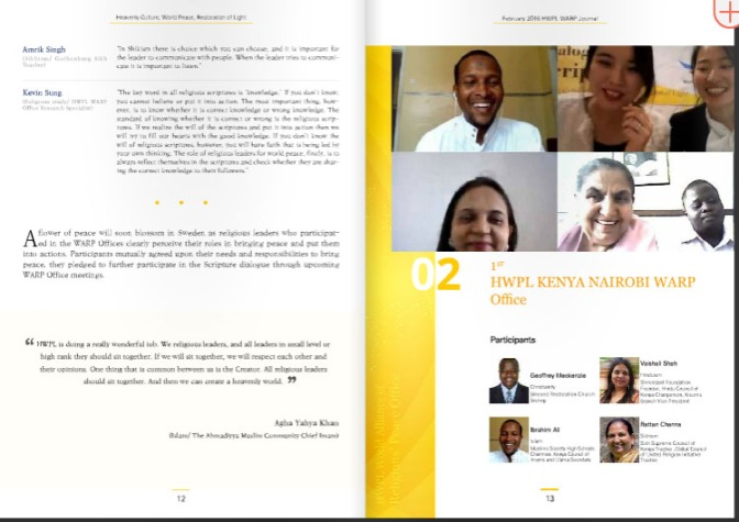 Got featured in Newsletter of HWPL -World Alliance of Religions' Peace