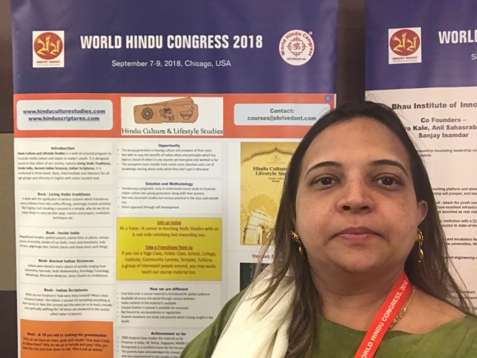 My take on World Hindu Congress in Chicago
